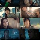 윤석호,백찬미,최강희,자신,휴게소,미행
