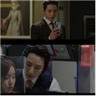 사빈,이수혁,수혁,데이트,어게인