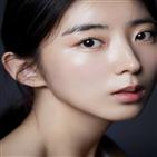 권소현,배우,사랑
