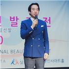 관광한류,김두천,대표