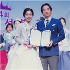 관광한류,김두천,대표,미스관광선발제