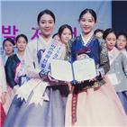 관광한류,미스관광선발제,신지영