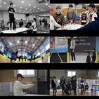 더보이즈,퍼포먼스,연습,멤버