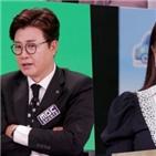 홍진영,참가자,심사위원,등장,선수
