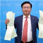의원,부정선거,주장,박근혜,민경욱