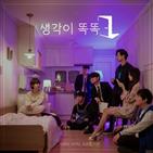 노래,프로젝트,티키틱,앤씨아,유준호,다양