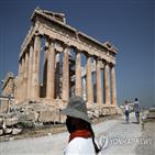 그리스,관광객,유럽,독일,이탈리아,허용,다시,다음