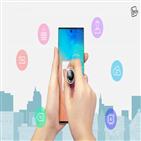 원투씨엠,스마트폰,스마트스탬프,사용,서비스,도장