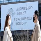 글판,광화문,사람,시인,교보생명,문구,서울