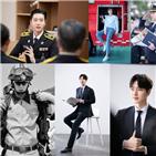박해진,국민,KBS,소방관,코로나