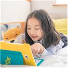 학습,와이즈캠프,영어,개념,제공,교과,비주얼씽킹,문제,학부모