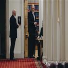 대표,국민당,뉴질랜드,의원,선출,의원총회