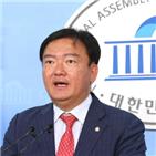 의원,민경욱