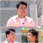 김호중,전현무,선녀,동학농민혁명