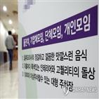 뷔페식당,인천,코로나19,판정,확진