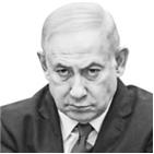 총리,네타냐후,이스라엘,재판,혐의,총리직