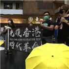 홍콩,시위,시위대,홍콩보안법,경찰,국가보안법,이날,우산,중국