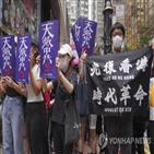 홍콩,시위,경찰,홍콩보안법,이날,중국,국가보안법,반대,거리,시위대