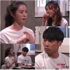 우혜림,신민철,연애,안현모,장수커플