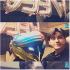 옹성우,팬클럽,위로,촬영