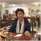 의원,할머니,이용수,기자회견