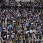 홍콩,시위,홍콩보안법,경찰,이날,반대,거리,중국,시위대