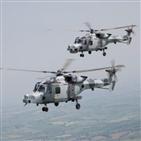 미국,사업,록히드마틴,작전헬기,헬기,입찰,지연