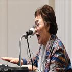 정의연,할머니,위안부,기자회견,한국