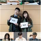 출사표,나나,배우,박성훈,대본,캐릭터,리딩,구세라