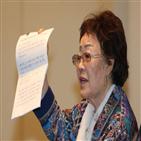 정리,할머니,김어준,회견문