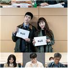 출사표,나나,배우,박성훈,캐릭터,대본,구세라,리딩