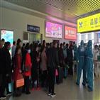 랴오닝성,확진,코로나19
