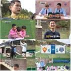 슛돌이,이영표,감독,모습,김지원,이정원,데뷔전,역전승