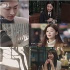 데이트,공개,천안나,정의동,매력