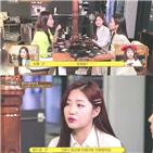 숙행,듀엣,SBS