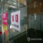 상가,공실률,상권,포인트,서울,지역,분기