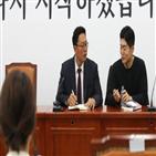 청년,비대위,위원장,김재섭
