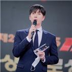 박해진,소방관,국민,꼰대인턴,KBS,안전,활동