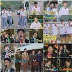 트롯맨,주현미,임영웅,열창,농민,응원,농활,유람선,수업