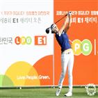최민경,박성현,한방