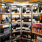 와인,매출,편의점,판매,이마트,증가,전년