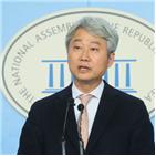 윤미향,민주당,요구,교수,할머니,노무현재단