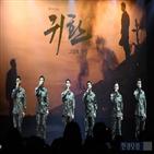 티켓,공연,육군,뮤지컬,귀환,우려,관객층