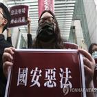 중국,미국,홍콩,관계,양국,경제,홍콩보안법,갈등,트럼프,대한
