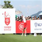 한국여자오픈,선수,진행,대회