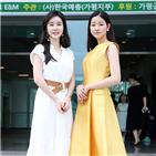 행사,김민서