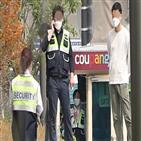 확진,신규,전날,코로나19,서울,환자,물류센터