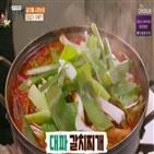 갈치,박준규,허영만