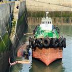 해양환경공단,침몰,선박,잔존유,작업