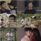 김동완,모습,앤오프,전원생활,방송